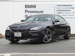 BMW640iグランクーペ Mスポーツ Hi−Line デモカー
