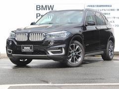 BMW X5xDrive 35d xライン 7人乗りセレクトPサンルーフ