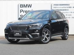 BMW X1sDrive 18i xライン コンフォートP 電動シート付