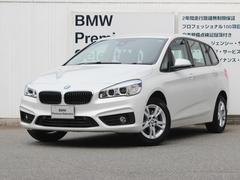 BMW218iグランツアラー レンタアップ コンフォートPKG