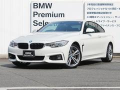 BMW435iクーペ Mスポーツ ワンオーナー サンルーフ LED