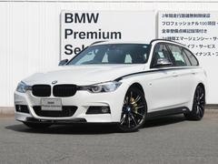 BMW320iツーリング Mスポーツ Mパフォーマンスカー