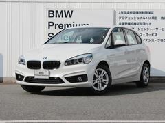 BMW218dアクティブツアラー レンタアップ パーキングサポート