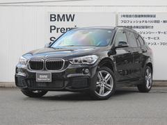 BMW X1xDrive 18d Mスポーツ コンフォートP 1オナ