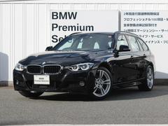 BMW320iツーリング Mスポーツ レンタアップ タッチナビ