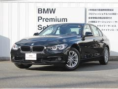 BMW318i レンタアップ タッチナビ 禁煙 LED LCW