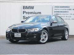 BMW320d Mスポーツ レンタアップ 禁煙 ACC