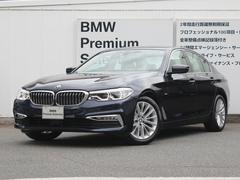 BMW523iラグジュアリー 弊社デモカー 禁煙