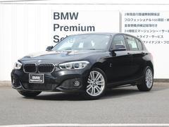 BMW118i Mスポーツ クルーズコントロール 禁煙