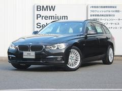 BMW320iツーリング ラグジュアリー レンタアップ 黒革TV