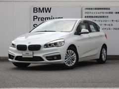 BMW218dアクティブツアラー ラグジュアリー レンタアップ禁煙
