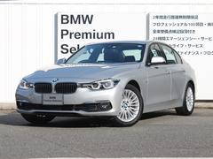 BMW320d ラグジュアリー レンタアップ タッチナビ TV