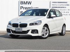 BMW218iアクティブツアラー Mスポーツ レンタアップ 禁煙