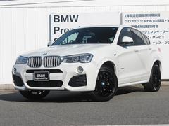 BMW X4xDrive 35i Mスポーツ パノラマガラスサンルーフ