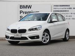 BMW218iアクティブツアラー レンタアアップ コンフォートP