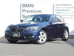 BMW118i スポーツ コンフォートP ワンオーナー禁煙