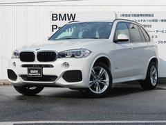 BMW X5xDrive 35d Mスポーツ サンルーフ 1オーナー禁煙