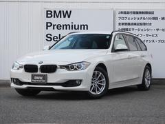 BMW320iツーリング ワンオーナー禁煙