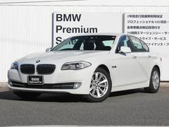 BMW523i ハイラインパッケージ 黒レザー クルコン