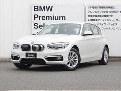 BMW118d スタイル バックカメラ&センサー 禁煙