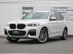 BMW X3xDrive 20d Mスポーツ ハイラインPKG ワンオナ