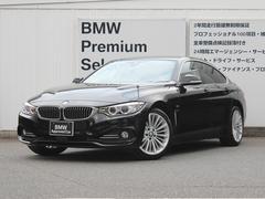 BMW420iグランクーペ ラグジュアリー ACC HUD Pサポ