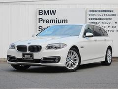 BMW528iツーリング ラグジュアリー 黒レザー LED 禁煙