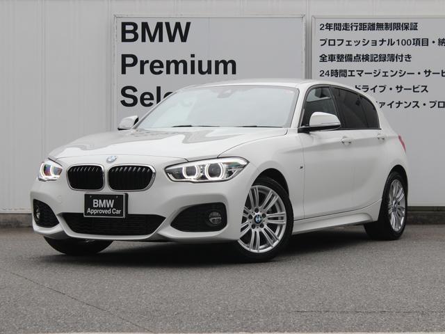 BMW 118d Mスポーツ バックカメラ クルーズコントロール