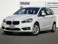 BMW218iグランツアラー プラスPKG Bカメ ナビ ETC