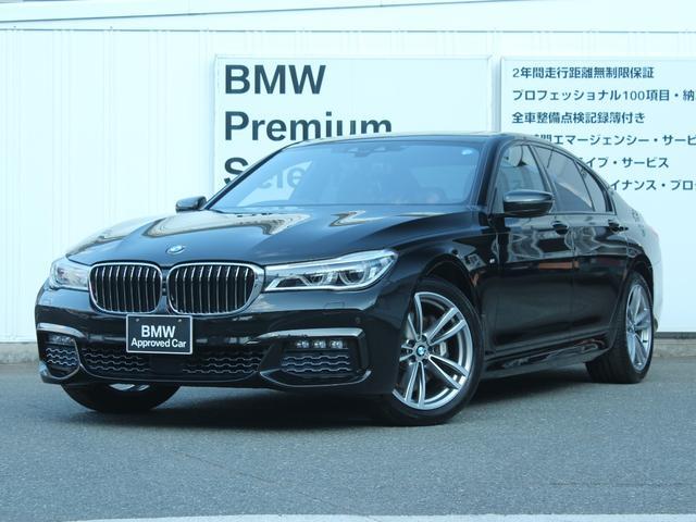 BMW 740i Mスポーツ ワンオーナー サンルーフ ヘッドアップ