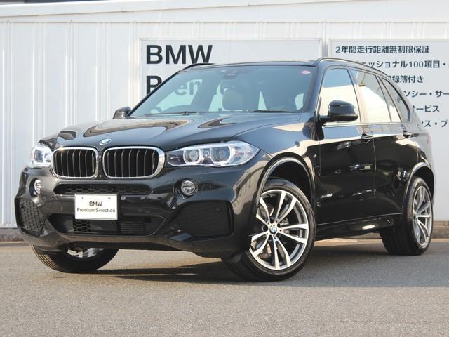 BMW xDrive 35d Mスポーツ 弊社デモカー