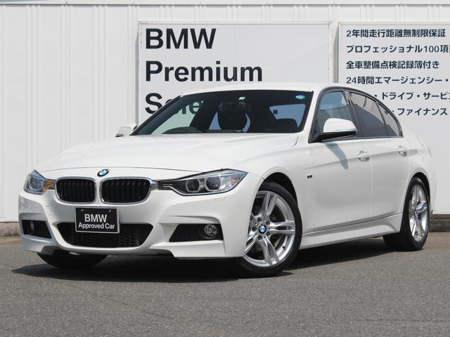 BMW 320i Mスポーツ バックカメラ&センサー 禁煙