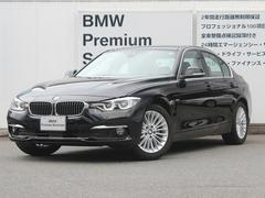 BMW320d ラグジュアリー 弊社デモカー タッチナビ