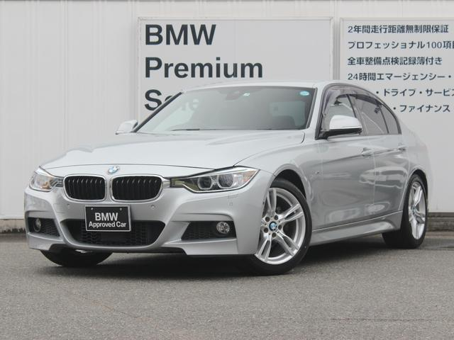 BMW 320i Mスポーツ ワンオーナー フロントPDC