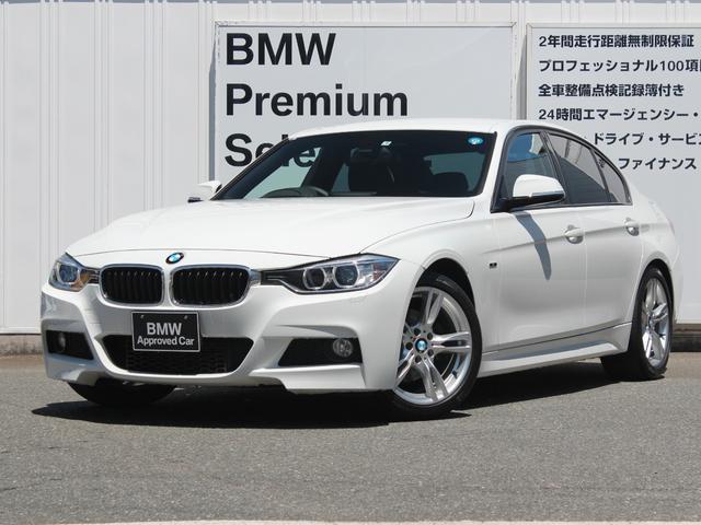 BMW 320i Mスポーツ バックカメラ&センサー ワンオーナー