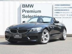 BMW Z4sDrive20i Mスポーツ 黒レザー 社外バックカメラ