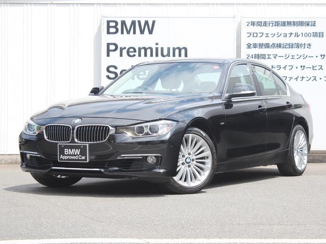 BMW 328iラグジュアリー 茶レザー 純正TV 後PDC Bカメ