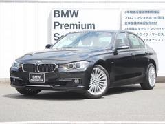 BMW328iラグジュアリー 茶レザー 純正TV