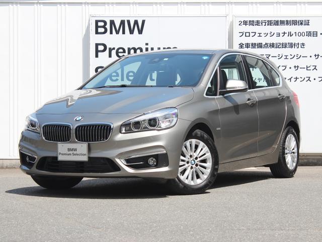 BMW 218dアクティブツアラー コンフォートP 弊社デモカー