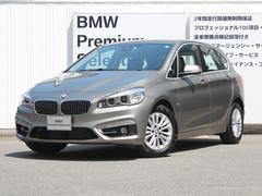 BMW218dアクティブツアラー コンフォートP 弊社デモカー