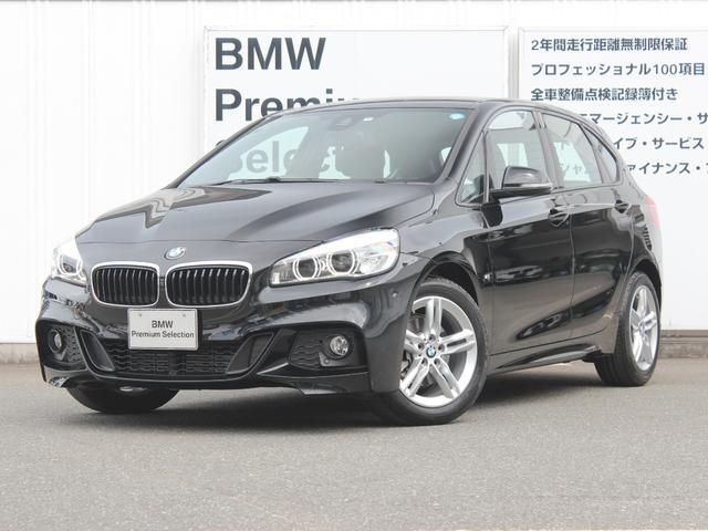 BMW 218iアクティブツアラー Mスポーツ 弊社デモカー