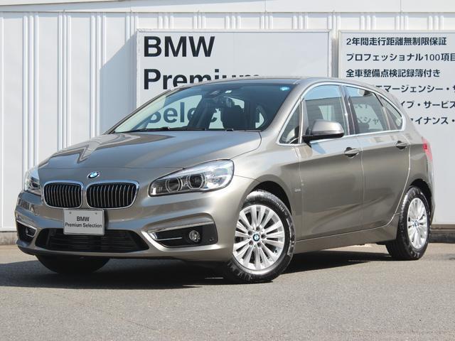BMW 218dアクティブツアラー 弊社デモカー コンフォートP