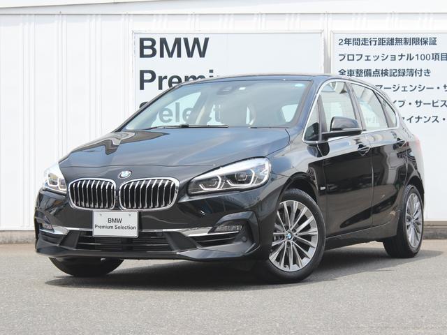 BMW 218iアクティブツアラー ラグジュアリー 弊社デモカー