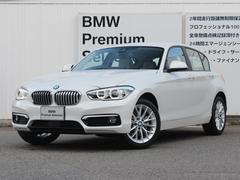 BMW118d ファッショニスタ 登録済未使用車