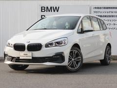 BMW218dグランツアラー スポーツ 後期モデル 登録済未使用車