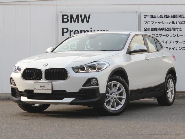 BMW xDrive 20i 弊社デモカー ヘッドアップディスプレイ