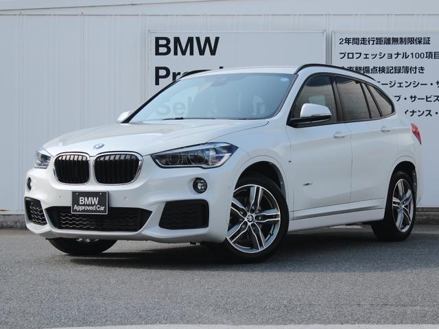 BMW sDrive 18i Mスポーツ 衝突軽減ブレーキ Bカメラ