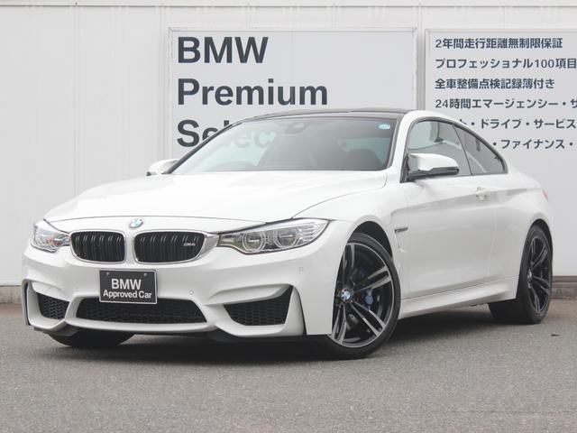 BMW M4クーペ 衝突軽減ブレーキ ワンオーナー 禁煙