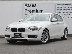 BMW120i ナビ ETC 電動シート