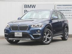 BMW X1sDrive 18i xライン 弊社デモカー コンフォートP